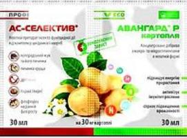 АС-Селектив ПРОФИ + Авангард Картофель 30 + 30 мл
