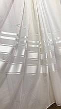 Тюль шифоновая с атласной полосой остаток 2м