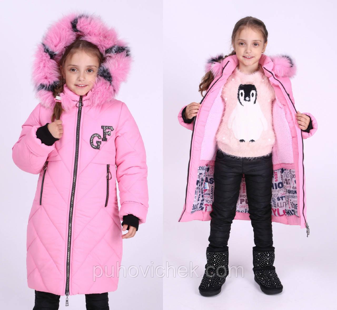 Детские куртки зимние для девочек интернет магазин