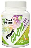 Антиоксидант Stark Pharm - CO-Q10 Coenzyme 50 мг (60 капсул)