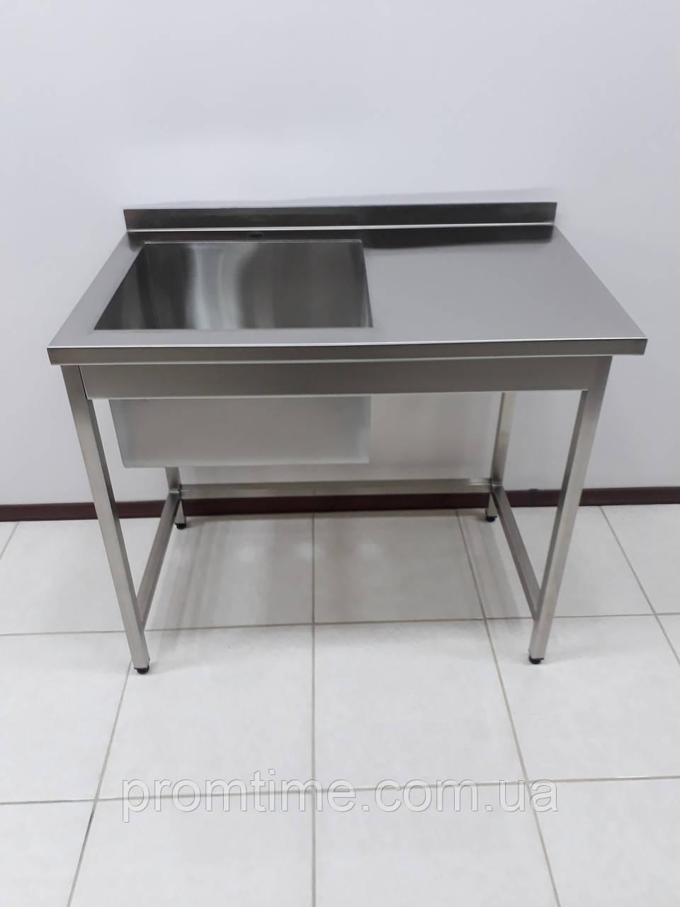 Стол мойка для ресторанной кухни из нержавеющей стали 1000х600х850