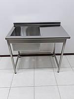 Стол мойка для ресторанной кухни из нержавеющей стали 1000х600х850, фото 1