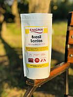 Кофе в зернах арабика ENIGMA™ Brasil Santos 250 грамм