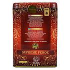 Чорний чай Супрім Пеко Мервін (Black Leaf Tea), 500 грам, фото 2