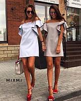 Платьеженское МСМ330, фото 1
