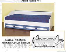 Детская Твинс комплект №2 2200х2365х2733мм джинс каролина Сокме  , фото 2