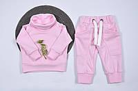 """Костюм """"Street"""", розовый, фото 1"""