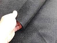 Карпет чорний (ширина 1.4 м)