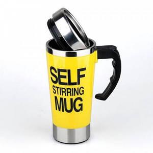 Кружка-мешалка Self Strring Electric Mug