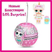 НОВИНКА Блестящие ЛОЛ Sparkle Игровой набор с куклой L.O.L. SURPRISE! – СИЯЮЩИЙ СЮРПРИЗ ЛОЛ Оригинал, фото 1