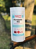 Кофе в зернах арабика ENIGMA™ Honduras 250 грамм
