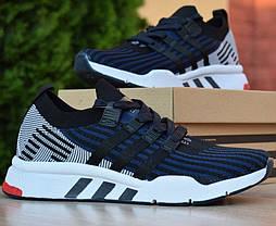 Мужские кроссовки Adidas EQT Equipment синие с черным. Живое фото (Реплика ААА+)