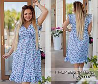 Платье летнее принт софт 48-50,52-54,56-58