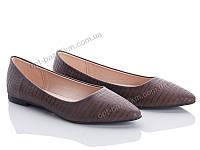 Балетки женские MD K003-1 (36-41) - купить оптом на 7км в одессе