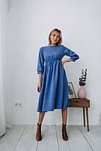 """Приталенное миди-платье """"OLKO"""" с завышенной талией (9 цветов), фото 2"""