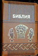 Библия на молнии. Средний Формат.
