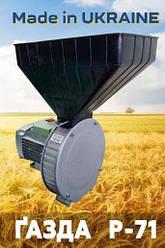 Измельчитель кормов Газда Р-71 (зерно, кукурудза) 300 кг/год