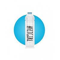 Бутылка для воды Printed 500 мл с инфузором