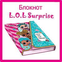 Блокнот L.O.L. Surprise! Мои Секреты Ежедневник LOL (наклейки) ЛОЛ Сюрприз Оригинал, фото 1
