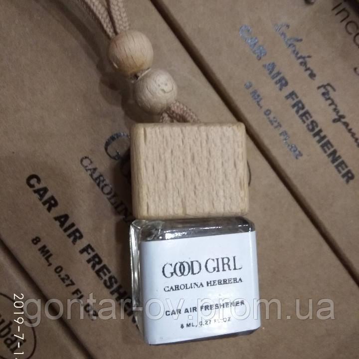 Ароматизатор для авто масляний Good Girl Carolina Herrera (Хороша Дівчинка) 8 ml