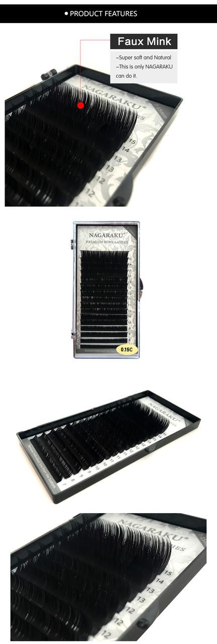 Ресницы Nagaraku MIX толщина 0,07 изгиб D длина 7-15