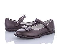 Детские туфли BBT, с 30 по 37 размер, 8 пар