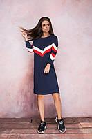 Спортивное платье из двунитки - Синий, фото 1