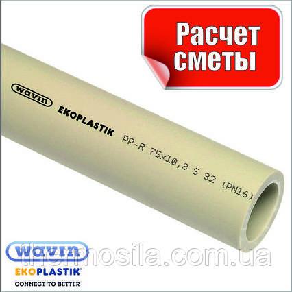 Труба D.25 PN16 полипропиленовая пластиковая Ekoplastik
