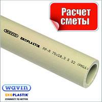 Труба D.20 PN16 полипропиленовая пластиковая Ekoplastik