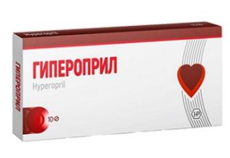 Гипероприл – капсулы от гипертонии