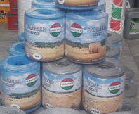 Шпагат синий AGROTEX 0.60-AS, 600м /кг, 1666 tex, 3000 г. Бухта (5 кг +/- 5%) тюковальный Венгрия