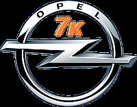 Автомобильное моторное масло для Opel Опель Фильтр Запчасти для ТО купить Сумы