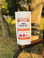 Кофе в зернах арабика ENIGMA™ PERU 250 грамм
