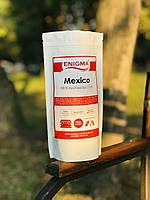 Кофе в зернах арабика ENIGMA™ Mexico Veracruz Specialty (250 грамм)