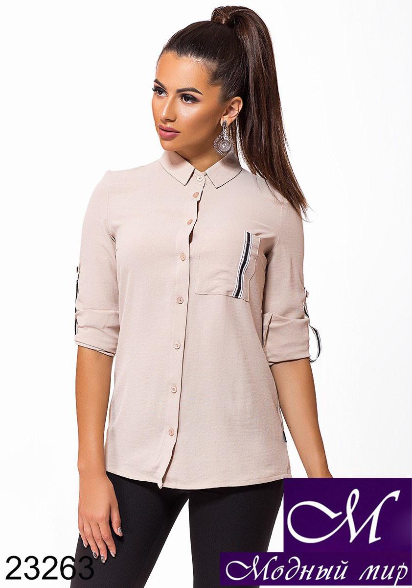 Женская бежевая рубашка (р. S, M, L, XL) арт. 23263