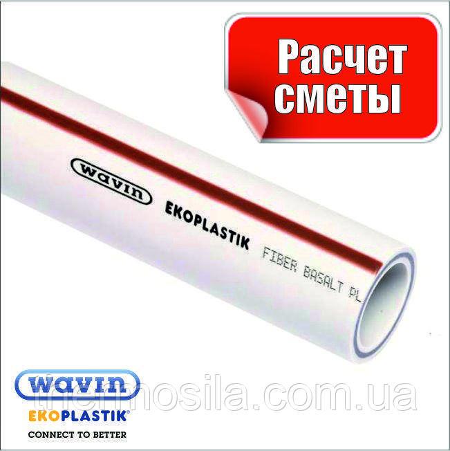 Труба Fiber Basalt Plus d32 THERM , Ekoplastik