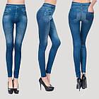 Корректирующие джинсы Slim N Lift Caresse Jeans Синие | Xxl / XXxl, фото 4