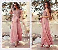 Платье женское нарядное длинное
