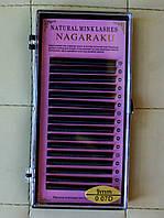 Ресницы Nagaraku толщина 0,07 изгиб D длина 9 коричневые, фото 1