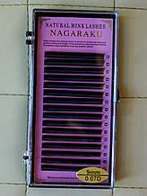Вії Nagaraku товщина 0,07 вигин D довжина 9 коричневі