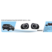 Противотуманные фары Vitol MB-402-W Mitsubishi Pajero Sport 2010- эл.проводка