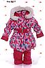 Зимовий комбінезон для дівчинки зі з'ємної підстібкою, фото 4