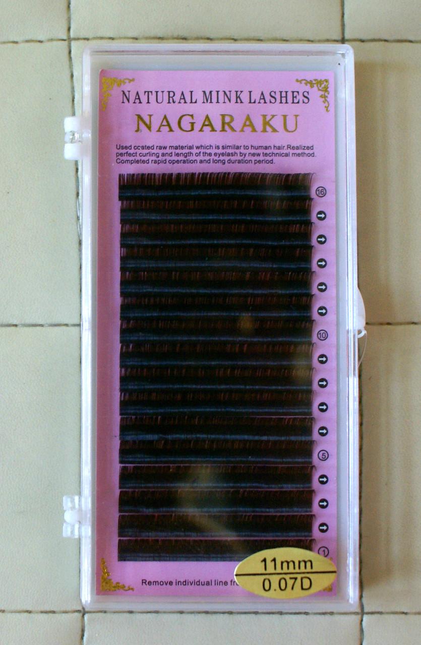 11mm  D 0.07 коричневые  Nagaraku  ресницы