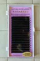 Ресницы Nagaraku толщина 0,07 изгиб D длина 11 коричневые