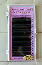 Вії Nagaraku товщина 0,07 вигин D довжина 11 коричневі