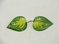 Искусственные парные листья сциндапсуса ,на 1 розетке 2 листа(цвет зеленый с салатовым).