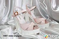 Босоножки на каблуке на платформе кожаные пудра