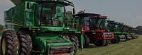 Сельхозтехника из США под ключ