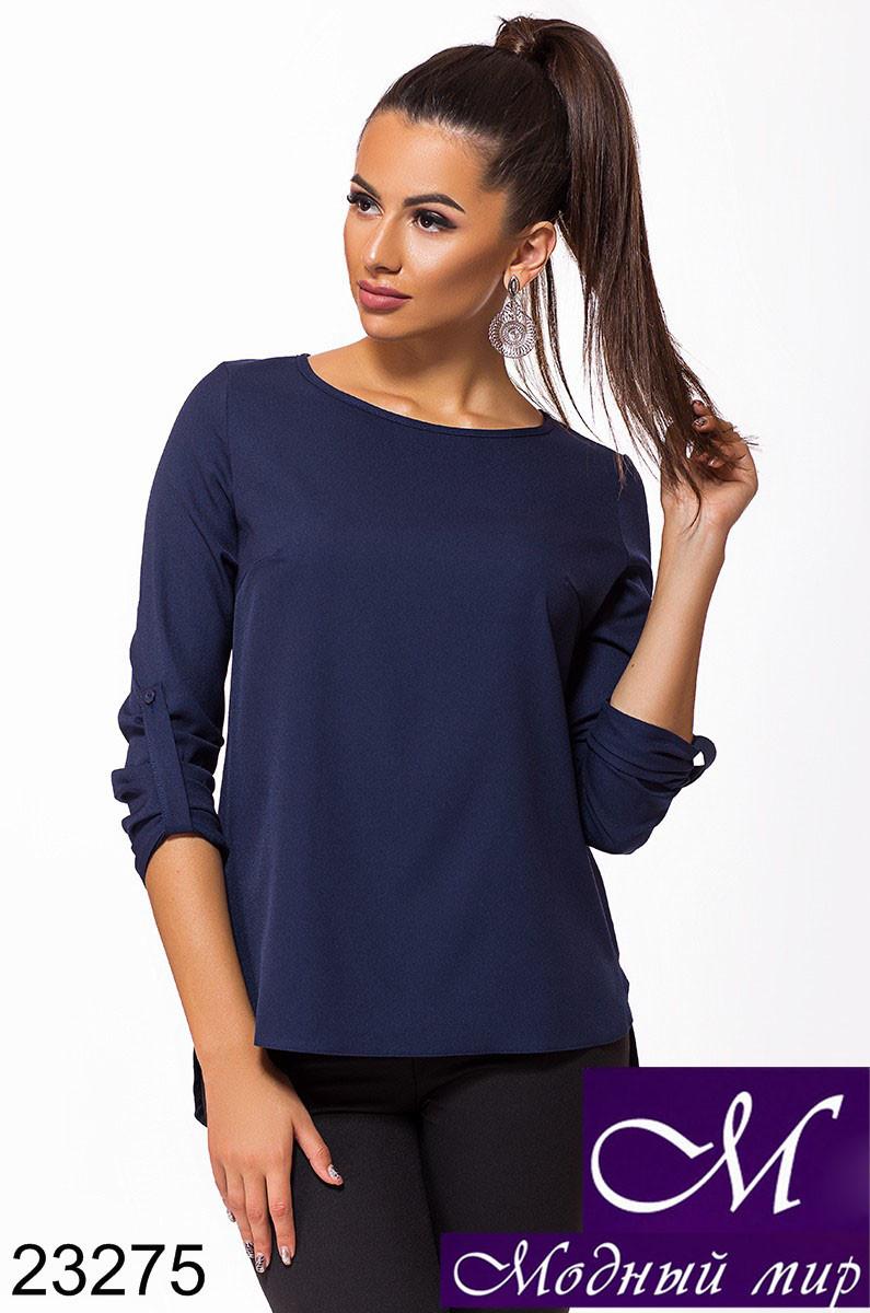 Красивая женская блуза (р. S, M, XL, XXL) арт. 23275