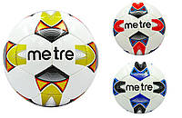 Мяч футзальный №4 Metre 1733: PU, сшит вручную (3 цвета)